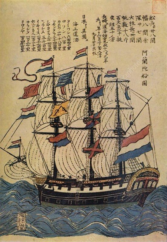A Bunkindo Colour-Print of a Dutch Ship, c1800