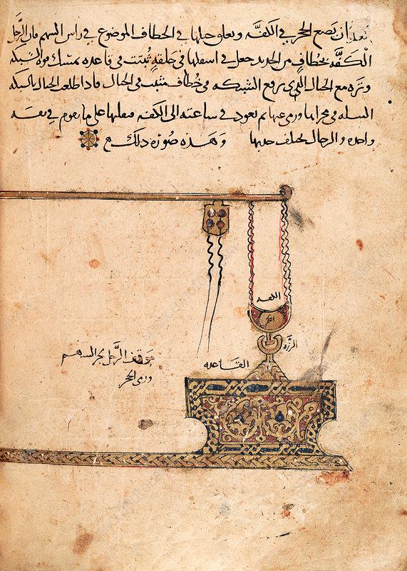 Islamic trebuchet, 12th century