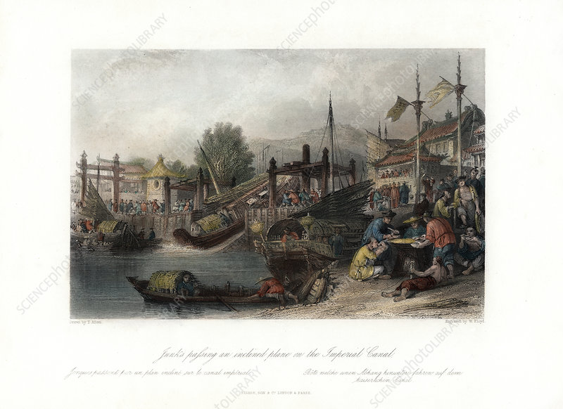 Junks on the Imperial Canal, China, c1840