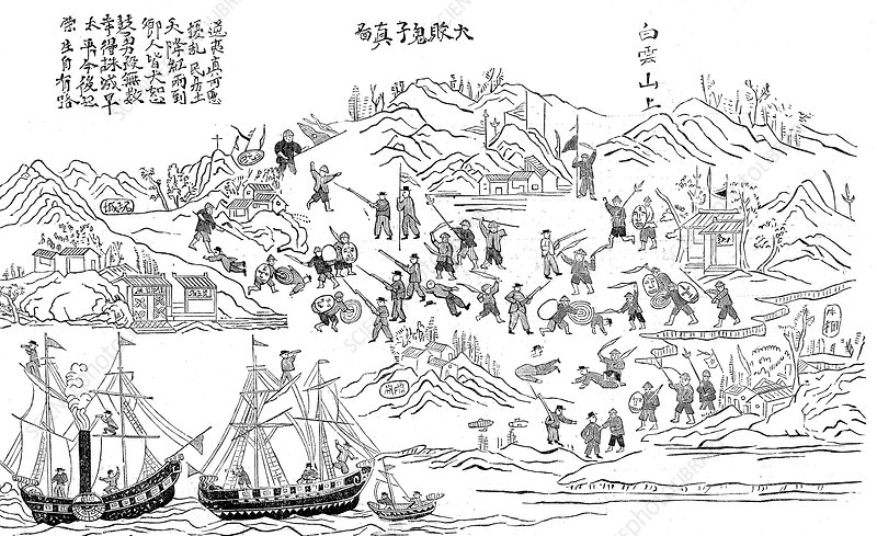 Second Opium War, 1856-58