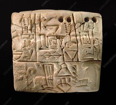 Cuneiform Sumerian tablet, 4th to 3rd millennium BC