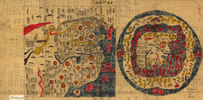 Maps of China and the world