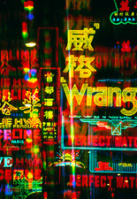 Neon advertising, Hong Kong