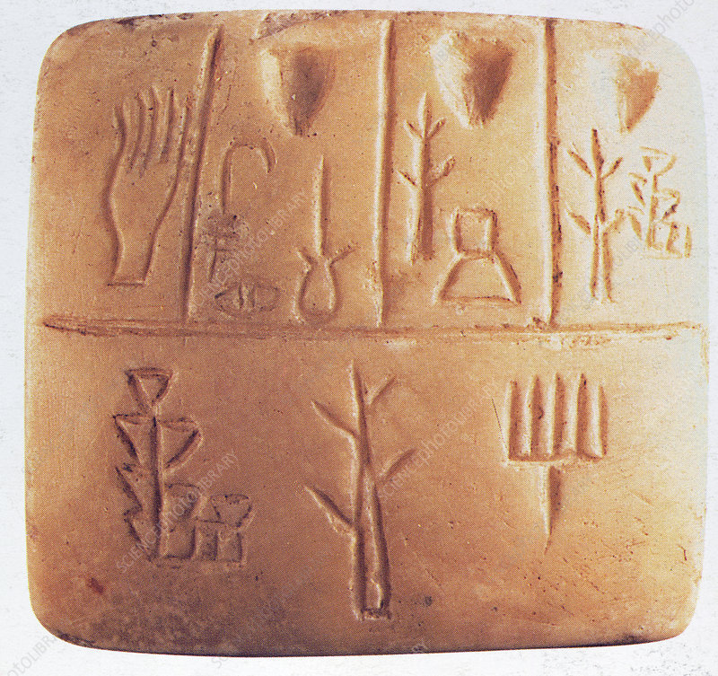 Mesopotamian accounting tablet