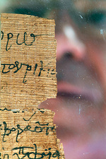 Egyptian papyrus conservation
