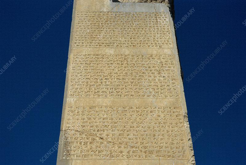 Ancient Persian carving