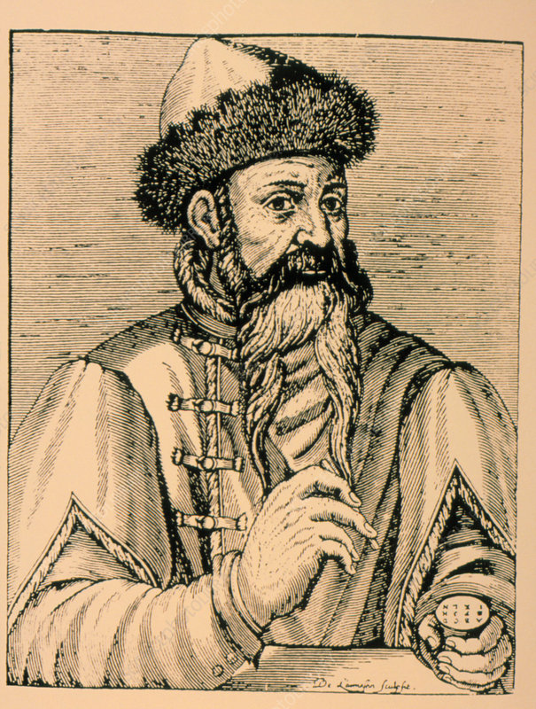 1584 engraving of Johann Gutenberg