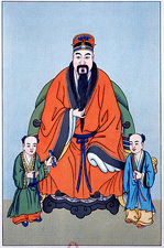 Hua Tuo, Chinese Han Dynasty surgeon