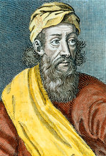 Pythagoras ancient Greek philosopher