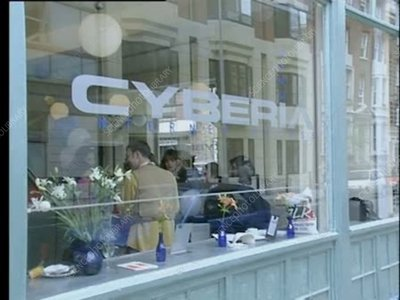 Cyberia, the UK's first internet cafe