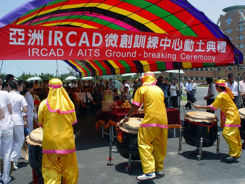 IRCAD cancer building ceremony, Taiwan