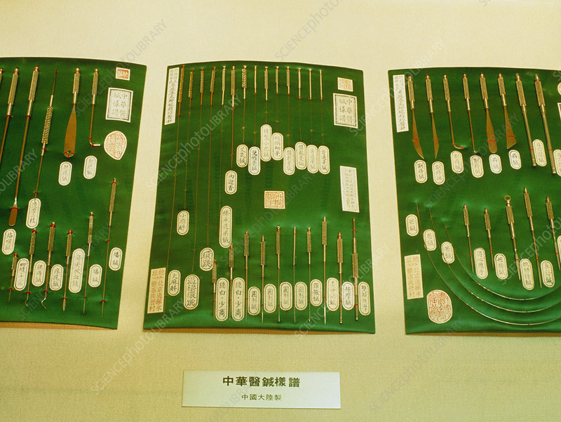 Assortment of acupuncture needles from a museum