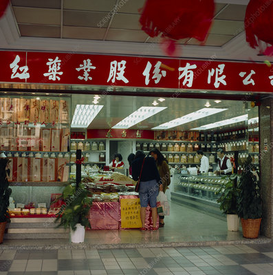 Chinese herbal medicine supermarket