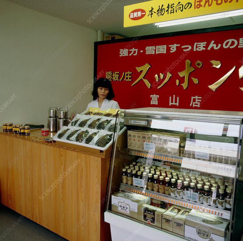 Japanese pharmacy selling herbal drinks