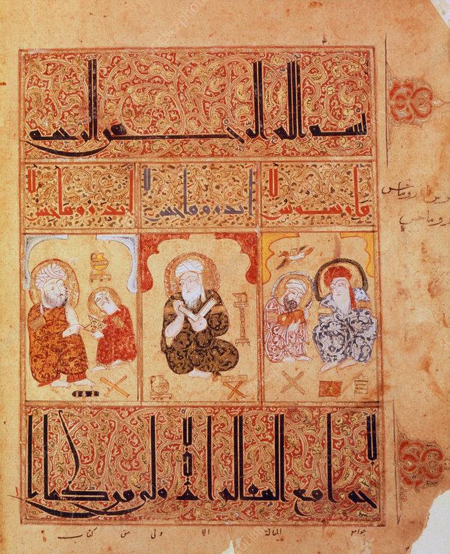 Artwork of a three Arabic physicians