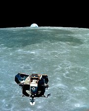 View of the Apollo 11 Lunar Module ascent stage