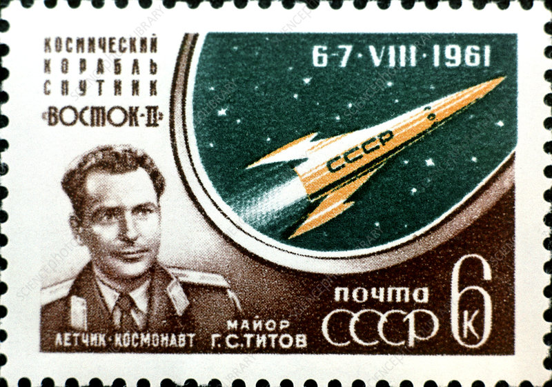 Soviet stamp for Vostok 2 mission, 1961