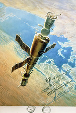 Painting of Salyut 6 over Baikonur cosmodrome