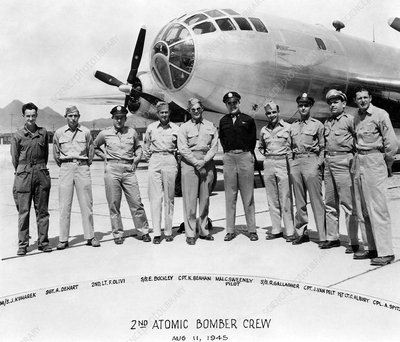 Second atomic bomb mission, 1945