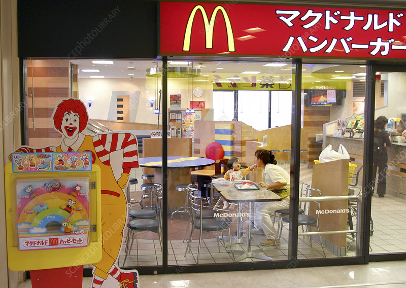 Japanese fast food restaurant