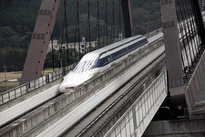 Superconducting Maglev train, Japan