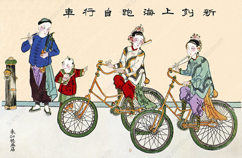 First Chinese bicycles