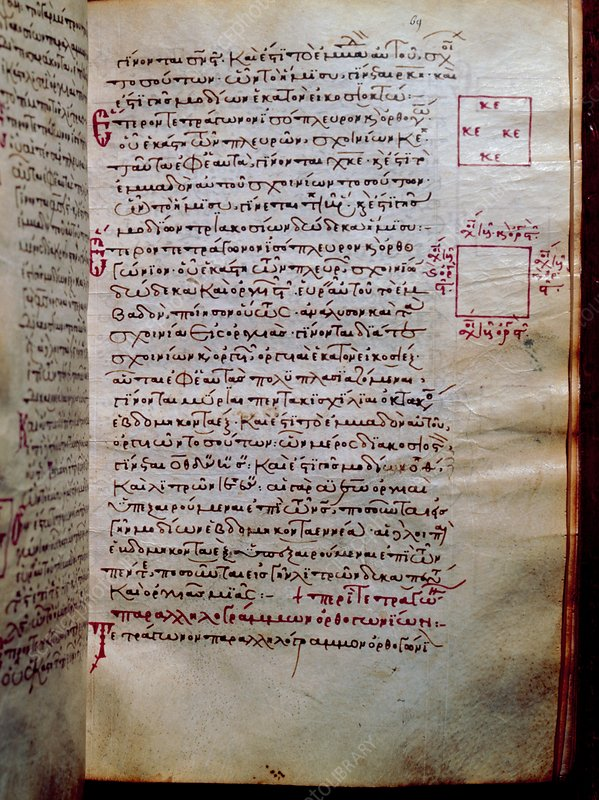 12th Cent. manuscript on Euclidian geometry